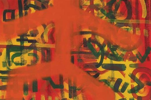18ª. Exposição da Galeria de Arte (2018)<br>Margarida Oliveira